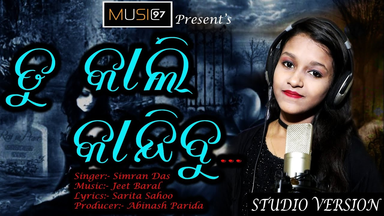 By Photo Congress || Www odia Dj Song Download in
