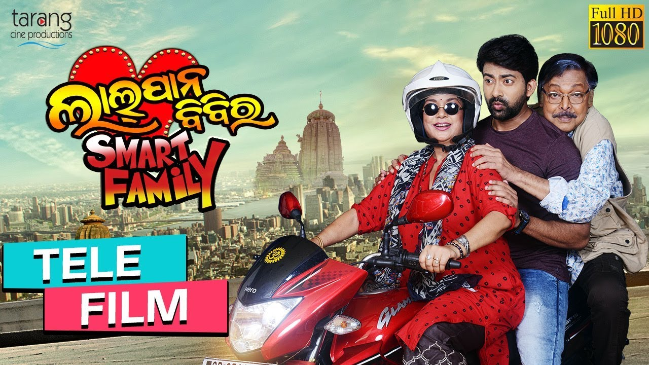 New Odia Movie Mp3 Songs 2019 Download and Listen Odia New ...
