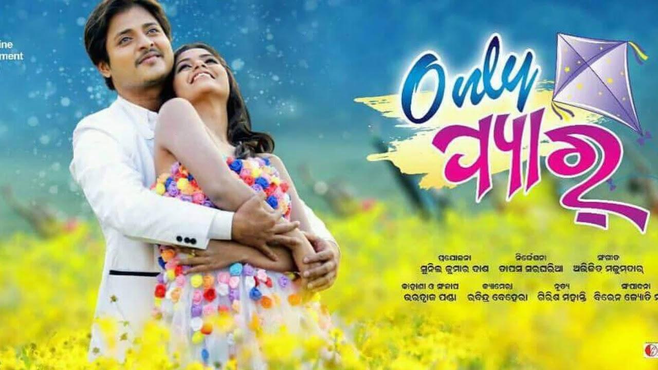 Download Oriya Songs MP3 Online